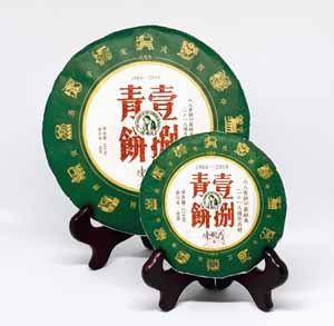 18 Qing Bing 300