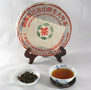 Bada Mountain Pu-erh Tea Cake