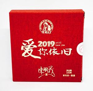 2019loveyoustillbox300