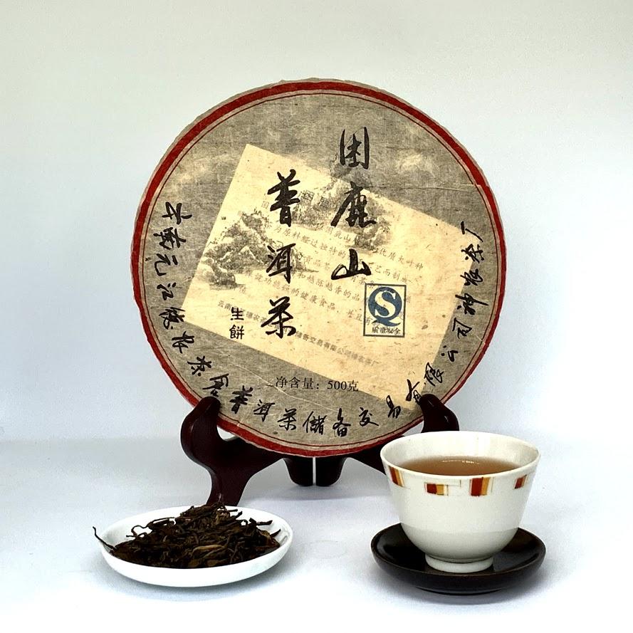 Kunlu Mountain Raw Pu-erh Tea