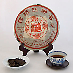 Auspicious Sign of 2006 Ripe Pu-erh Cake