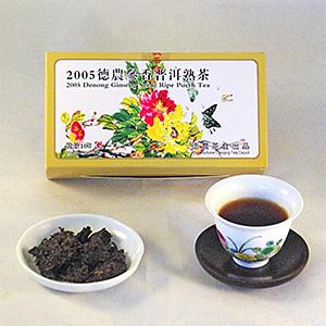 Ginseng Scent Ripe Pu-erh 100g