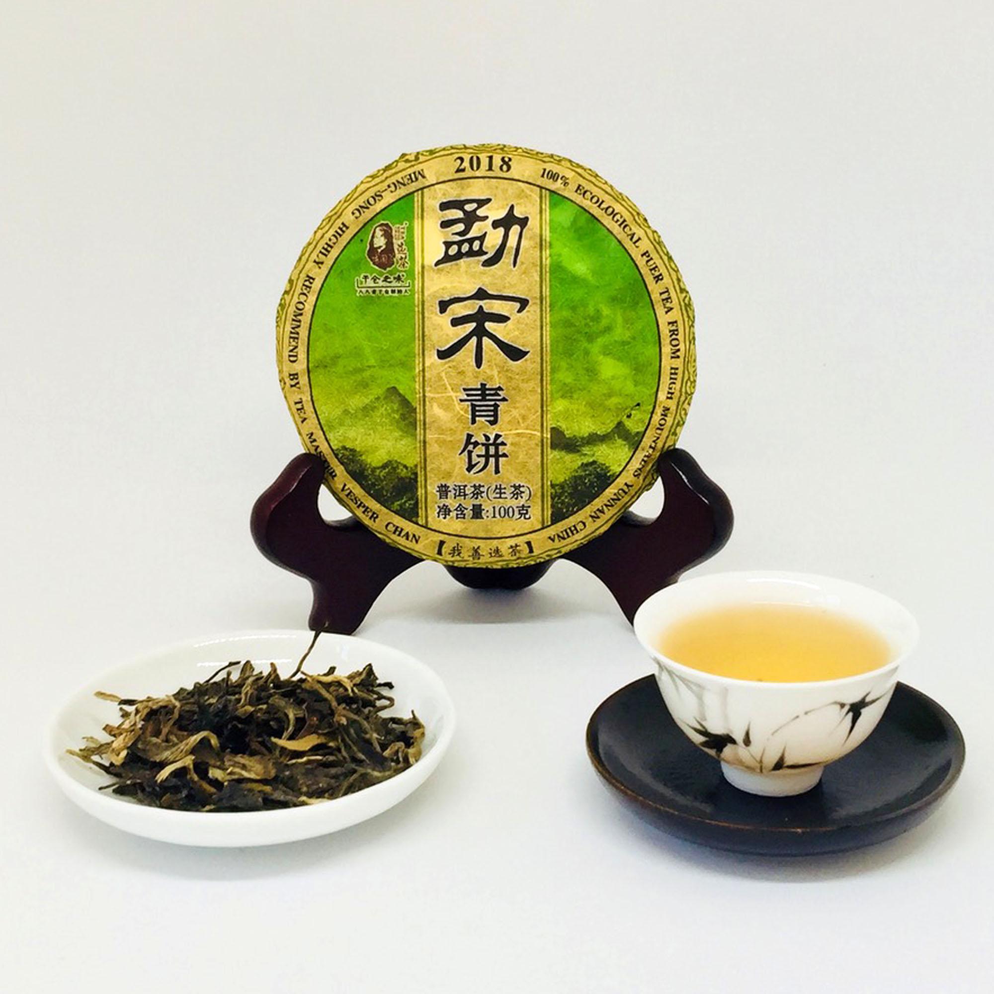 Mengsong Spring Raw Pu-erh Tea