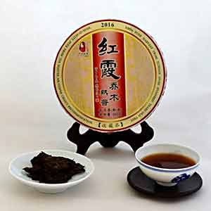 Red Sunset Twin-pack - two 200g cakes ripe pu-erh
