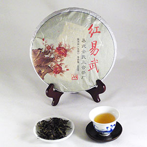 Red YiWu Raw