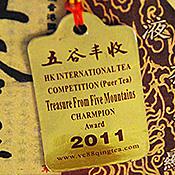 Prize Tag