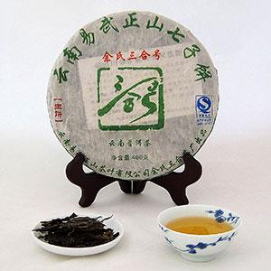 Yiwu San He Hao