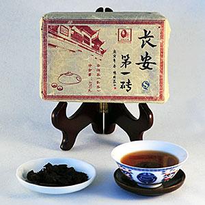 Chang-an Brick