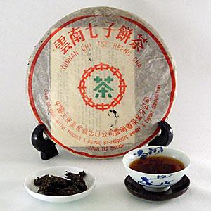 Daihuazi Ripe Pu-erh 50g
