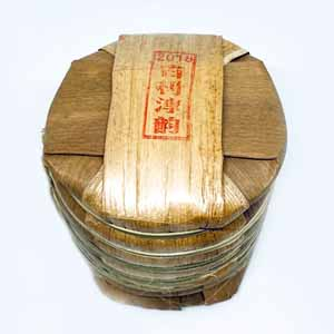 Enchantment of Ancient Trees Ripe Pu-erh Tea 1
