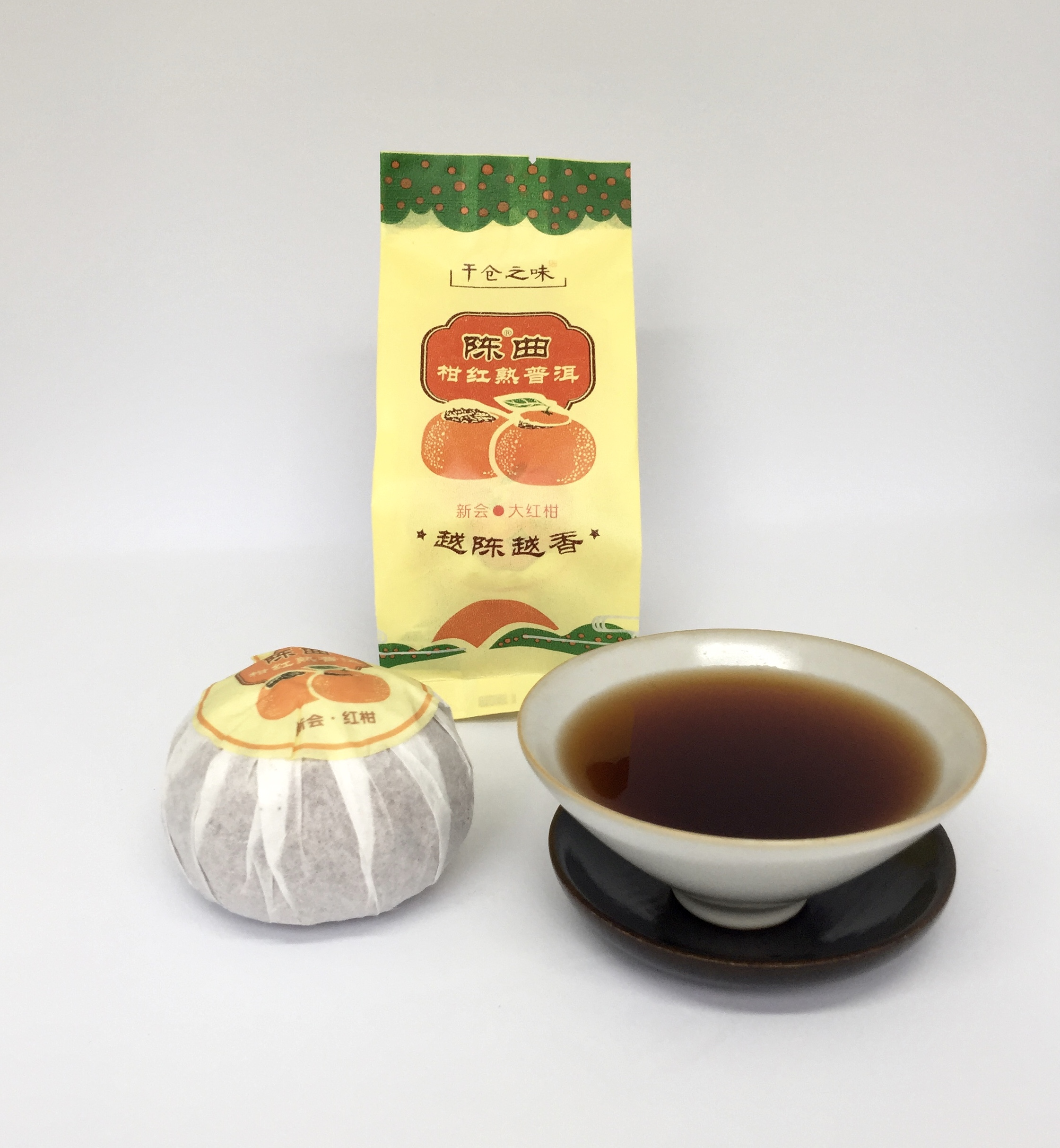 Red Mandarin Ripe Pu-erh Tea