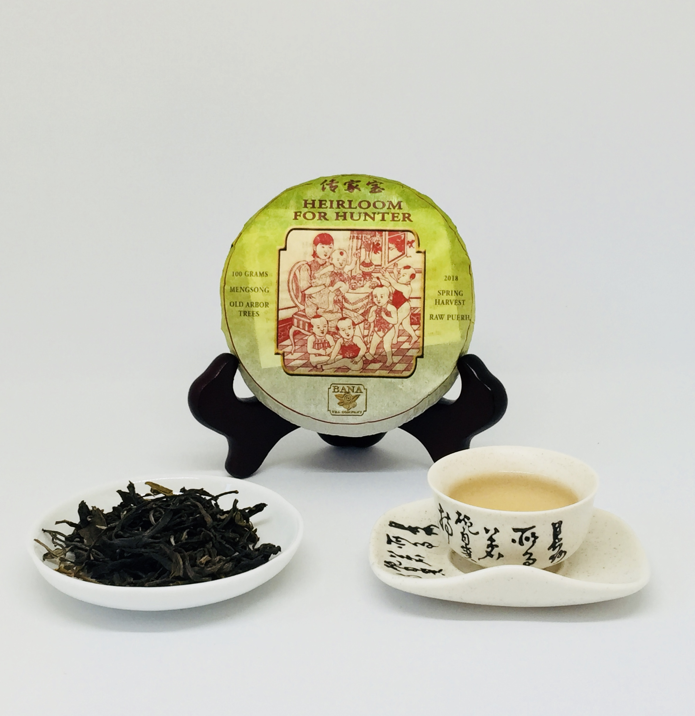 Heirloom for Hunter Raw Pu-erh Tea