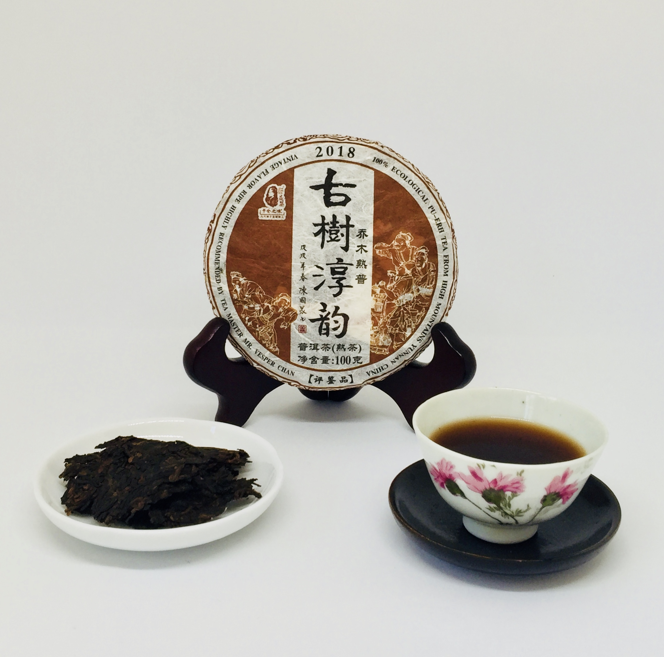 Enchantment of Ancient Trees Ripe Pu-erh Tea