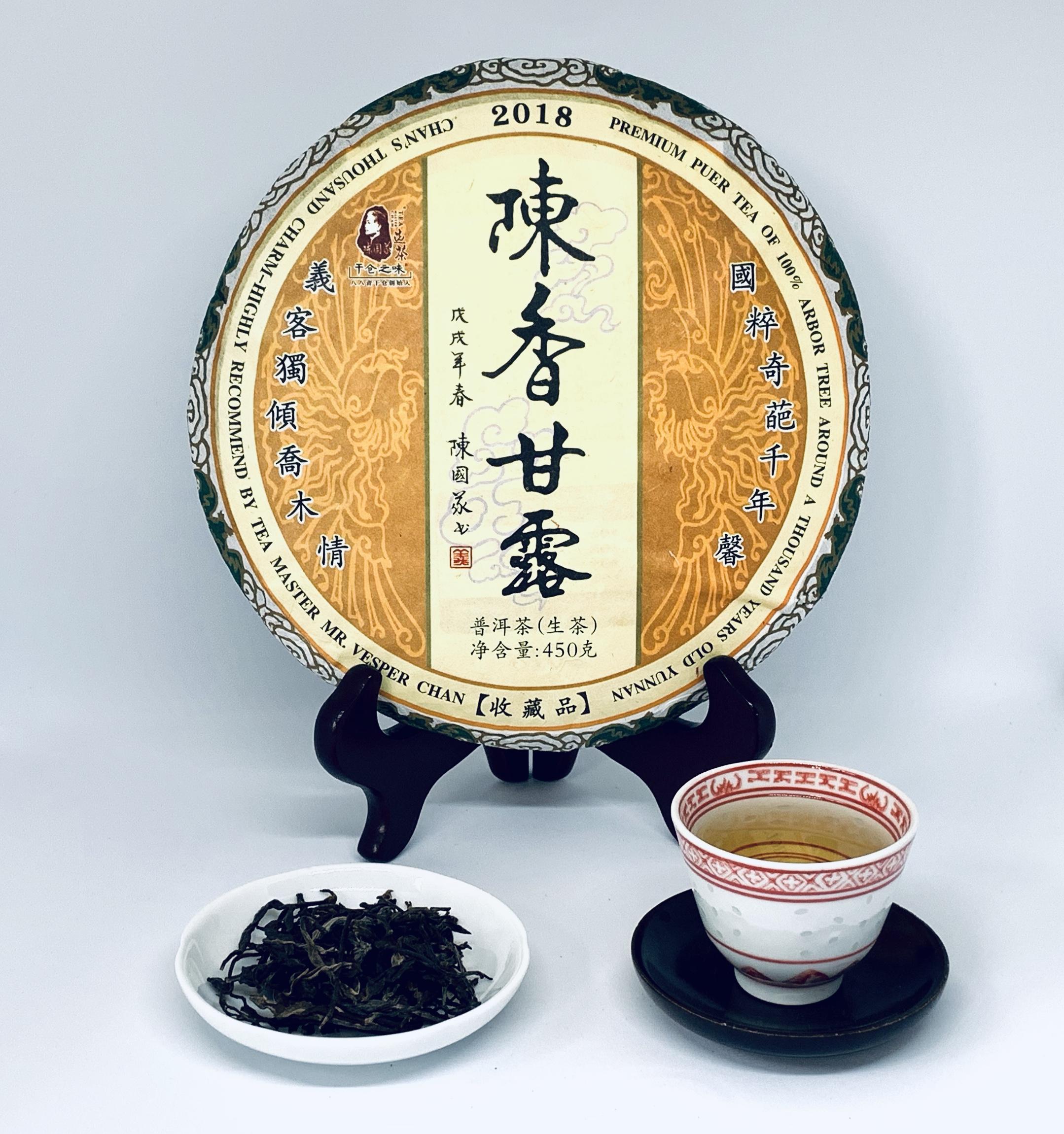 Chan's Thousand Charms Raw Pu-erh Tea Collector's Edition 2018
