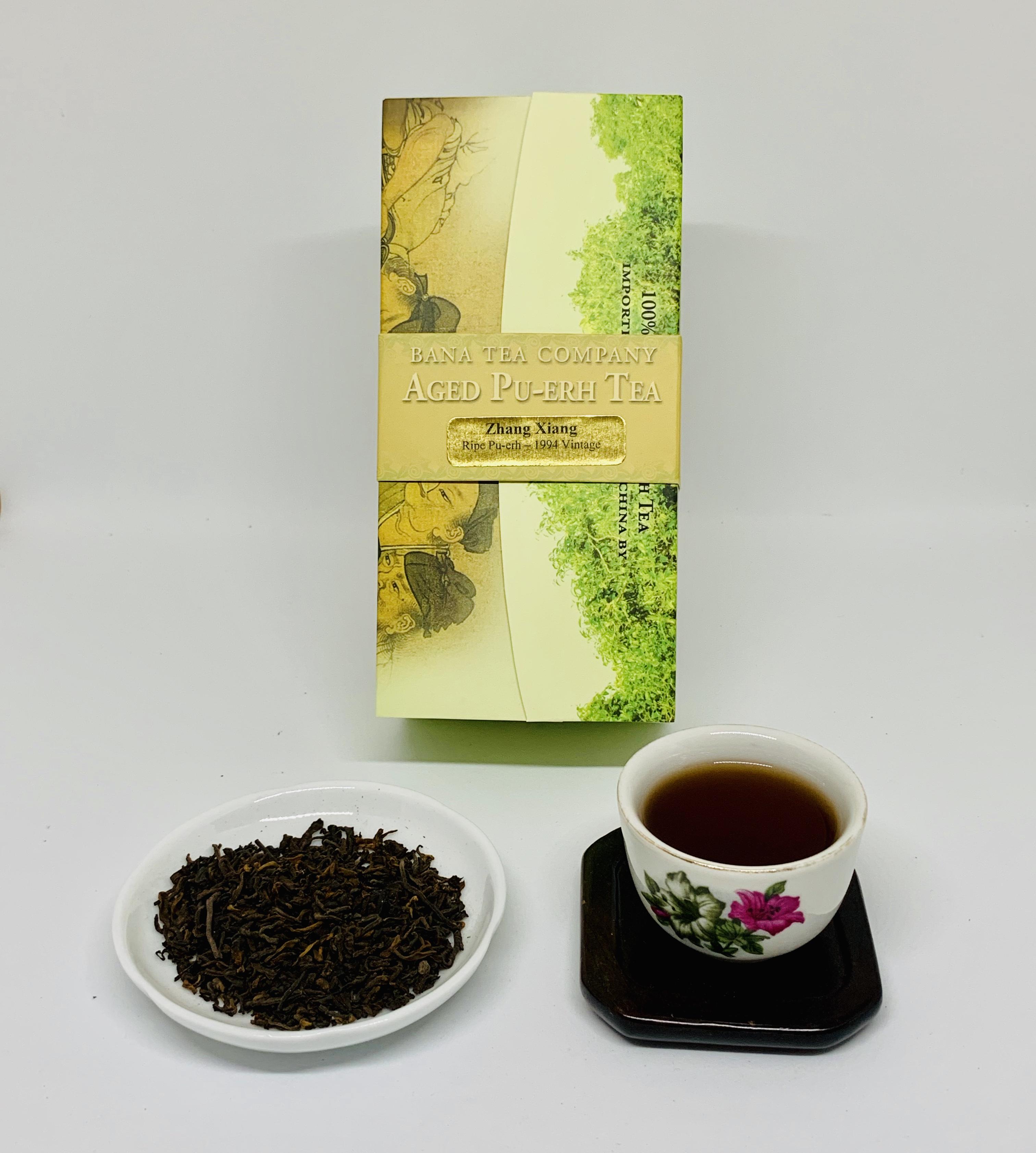 Zhang Xiang Ripe Pu-erh Tea 100g