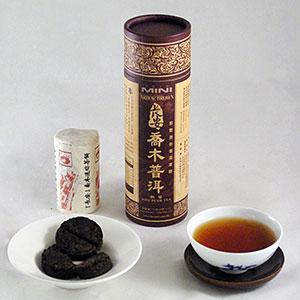 Mini Chang-an Lucky Coins