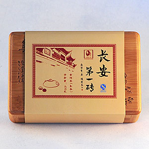 Chang-an Brick with Bamboo Gift Box