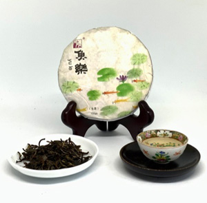 yule raw pu-erh tea